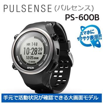 エプソン PS-600B(エナジャイズドブラック) PULSENSE 活動量計 腕時計タイプ:イーベストPC・家電館
