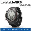 エプソン SF-850PB(ブラック) WristableGPS 腕時計タイプ