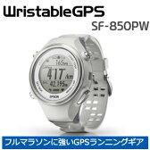 エプソン SF-850PW(ホワイト) Wristable GPS ランニングギア 腕時計タイプ