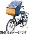 マイパラス IK-008(オレンジ) 自転車チャイルドシート用レインカバー前型(フロント用)