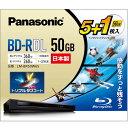 パナソニック LM-BR50W6S 録画・録音用 BD-R 25GB 一回(追記)録画 プリンタブル...