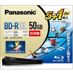 パナソニック LM-BR50W6S 録画・録音用 BD-R 25GB 一回(追記)録画 プリンタブル 2倍速 5+1枚