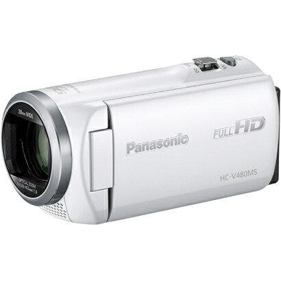 パナソニック HC-V480MS-W(ホワイト) デジタルハイビジョンビデオカメラ 32GB 【送料無料】【在庫あり】16時までの注文で当日出荷可能!