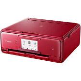 【あす楽】 キャノン プリンター インクジェットプリンター PIXUS(ピクサス) A4対応 TS8030RD(レッド)