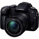 パナソニック LUMIX DMC-G8M-K レンズキット(ブラック)