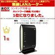 NEC PA-WG2600HP2 Aterm WG2600HP2 無線LANルーター IEEE802.11ac/n/a/g/b