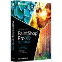 COREL PaintShop Pro X9 Ultimate 通常版 Win