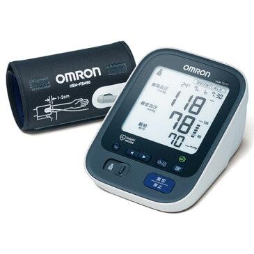 【長期保証付】オムロン(OMRON) 上腕式血圧計 HEM-7511T