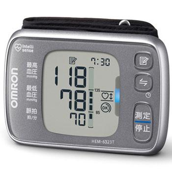 オムロン HEM-6323T 手首式血圧計