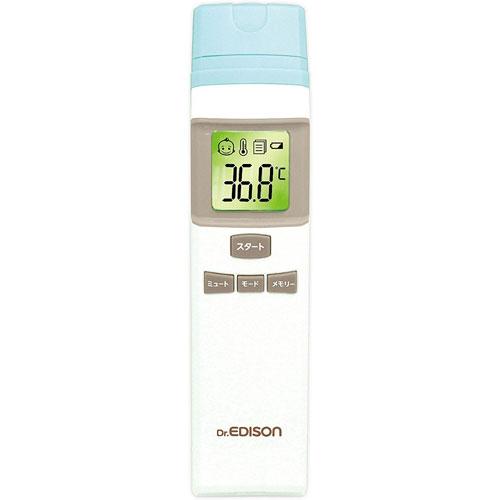 身体測定器・医療計測器, 体温計  KJH1003 Pro