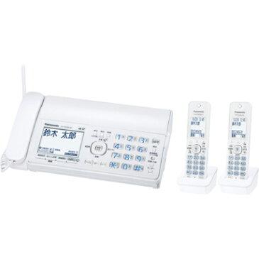 パナソニック KX-PZ300DW-W(ホワイト) おたっくす デジタルコードレス普通紙ファクス 子機2台