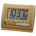 リズム時計 8RZ165SR07(茶色) 電波めざまし時計 フィットウェーブD165