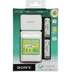 【在庫あり】【16時までのご注文完了で当日出荷可能!】SONY CP-AH2R USB出力付ポータブル電源