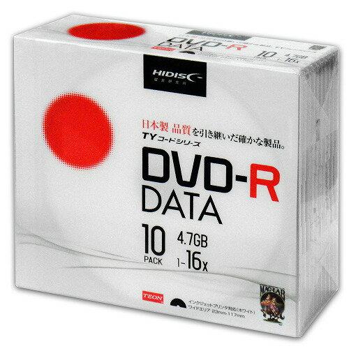 HI-DISC TYDR47JNP10SC データ用 DVD-R 4.7GB 一回(追記) 記録 プリンタブル 1-16倍速 10枚