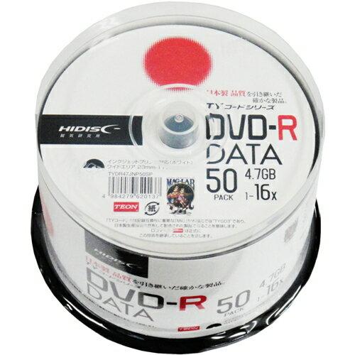 HI-DISC TYDR47JNP50SP データ用 DVD-R 4.7GB 一回(追記) 記録 プリンタブル 1-16倍速 50枚