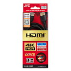 JVC VX-HD115EP EPシリーズ プレミアム HDMI ケーブル 1.5m