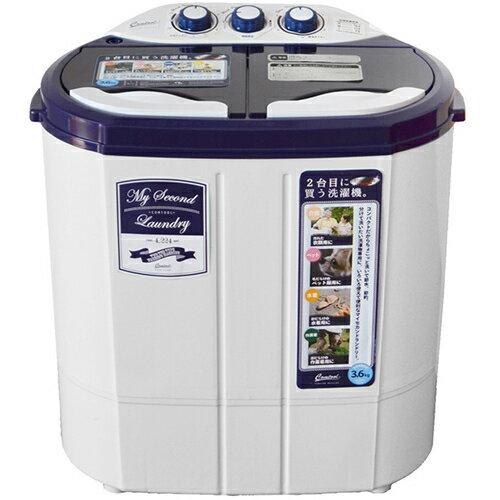 【長期保証付】シービージャパン TOM-05(ホワイト) 二槽式洗濯機 マイセカンドランドリー 洗濯3.6kg/脱水2kg
