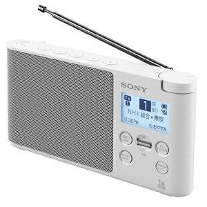 ソニーXDR-56TV-W(ホワイト)ワンセグTV音声/FMステレオ/AMラジオ