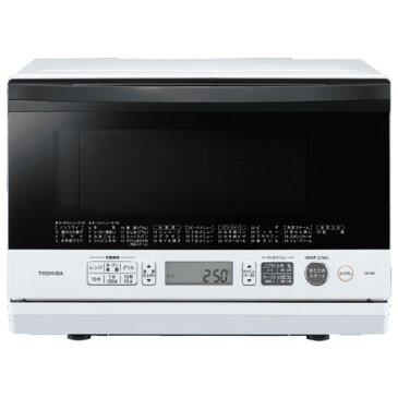 東芝 ER-S60-W(グランホワイト) 石窯ドーム 角皿式スチームオーブンレンジ 23L