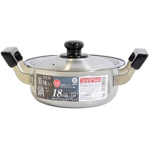 ベストコ ベストコ NEW美味い鍋 18cm IH対応