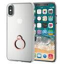 エレコム PM-A18BPVRPN(ピンク) iPhoneXs用 シェ...