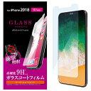 エレコム PM-A18CFLGLPS iPhoneXR用 ガラスコートフィルム スムースタッチ