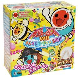 [Wiiソフト]太鼓の達人Wii みんなでパーティ☆3代目! 同梱版