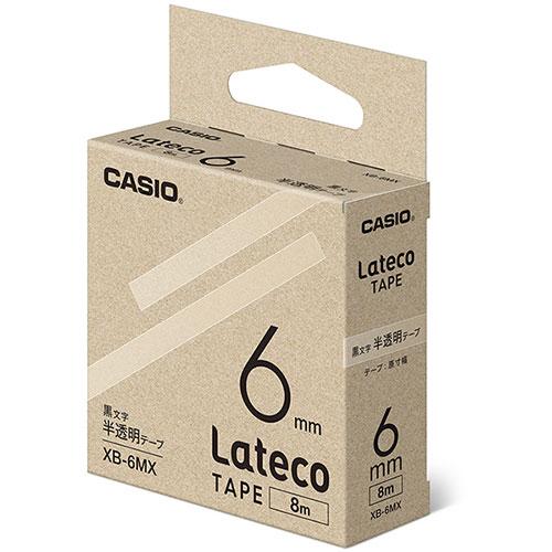 オフィス機器用アクセサリー・部品, ラベルライター用テープ・リフィル CASIO XB-6MX() 6mm