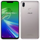 ASUS ZenFone Max M2(メテオシルバー) 4GB/32GB SIMフリー ZB633KL-SL32S4