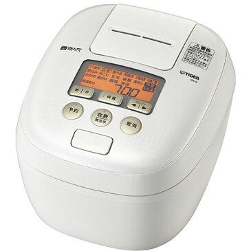 【長期保証付】タイガー魔法瓶 JPC-H100-WS(シルキーホワイト) 炊きたて 圧力IH炊飯ジャー 5.5合