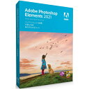 Adobe Photoshop Elements 2021 日本語版 MLP 通常版