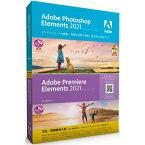 Adobe Photoshop Elements & Premiere Elements 2021 日本語版 MLP 学生・教職員版