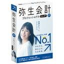 弥生 弥生会計 21 プロフェッショナル 2ユーザー 通常版