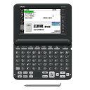 CASIO XD-SG5000BK(ブラック) EX-word(エクスワード) 生活・教養モデル 50音キーボード