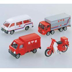 トミカ 郵便車コレクション