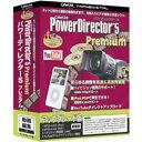 サイバーリンク(株)               PowerDirector 5 Premium アップグレード版...