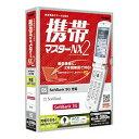 (株)ジャングル 【6月14日発売予定】携帯マスターNX2 SoftBank 3G充電 JUCW-2805