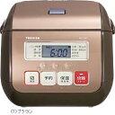 東 芝 【0.5~3合炊き】 マイコン炊飯器 (ブラウン) RC5MST RC-5MS-T