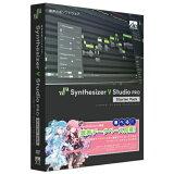 AHS Synthesizer V Studio Pro スターターパック