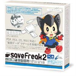 [PSP用]セーブフリーク2 (Wii/DS/PS3/PSP対応)