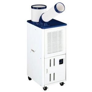 ハイアール JA-SPH25J-W(ホワイト) 床置型スポットクーラー 冷房専用 排気ダクト付