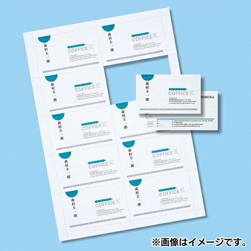 コピー用紙・印刷用紙, 名刺用紙  JP-MCM07N 20 200