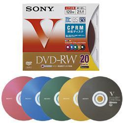 ソニー 20DMW12HXS 録画・録音用 DVD-RW 4.7GB 繰り返し録画 2倍速 20枚