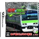 スクウェアエニックス [DSソフト]電車でGO!特別編 復活!昭和の山手線