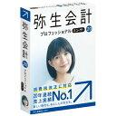 弥生 弥生会計 20 プロフェッショナル 2ユーザー 通常版