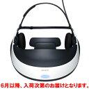 【送料無料】SONY HMZ-T1 3D対応ヘッドマウントディスプレイ