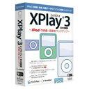 E-FRONTIER XPlay3 ~iPodの映像/音楽をバックアップ~