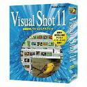 ソフテック Visual Shot 11