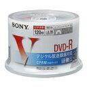 SONY 50DMR12LCPH 録画用DVD-R 16倍速 50枚