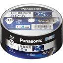 【在庫あり】【16時までのご注文完了で当日出荷可能!】Panasonic LM-BRS25LT30 録画用BD-R 4倍...